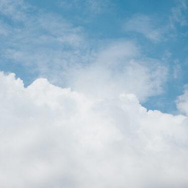 El cielo interior